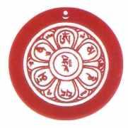 Kagyu Logo (2)