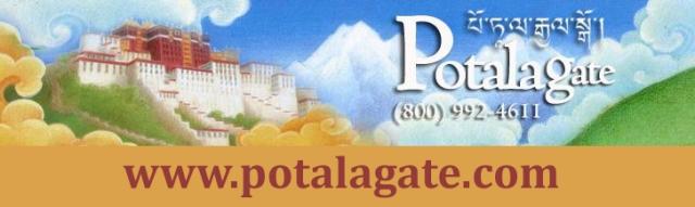 potala gate ad copy