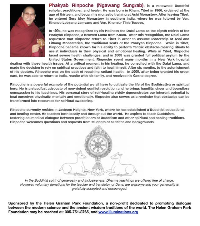 PR Guru Rinpoche 2016 2